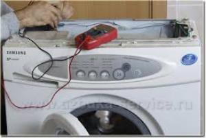 ремонт машинки автомат