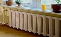 цена за секцию на чугунные радиаторы отопления