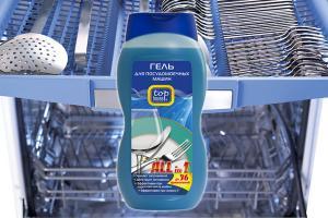 моющие средства для посудомоечных машин финиш