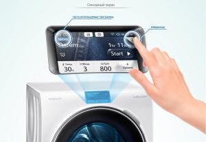 по каким критериям выбирать стиральную машину автомат