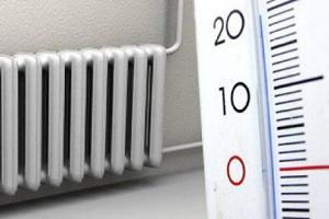 температура в квартире по санитарным нормам