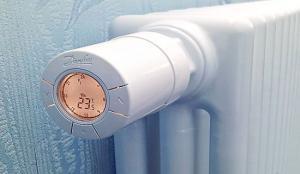 подача теплоносителя в систему отопления
