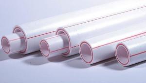 трубы полипропиленовые армированные стекловолокном цена