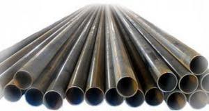 труба стальная вгп неоцинкованная