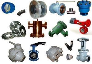 изготовление запорной арматуры и деталей трубопровода
