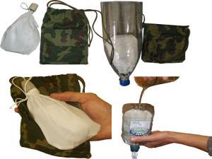 мембранный фильтр для очистки воды купить